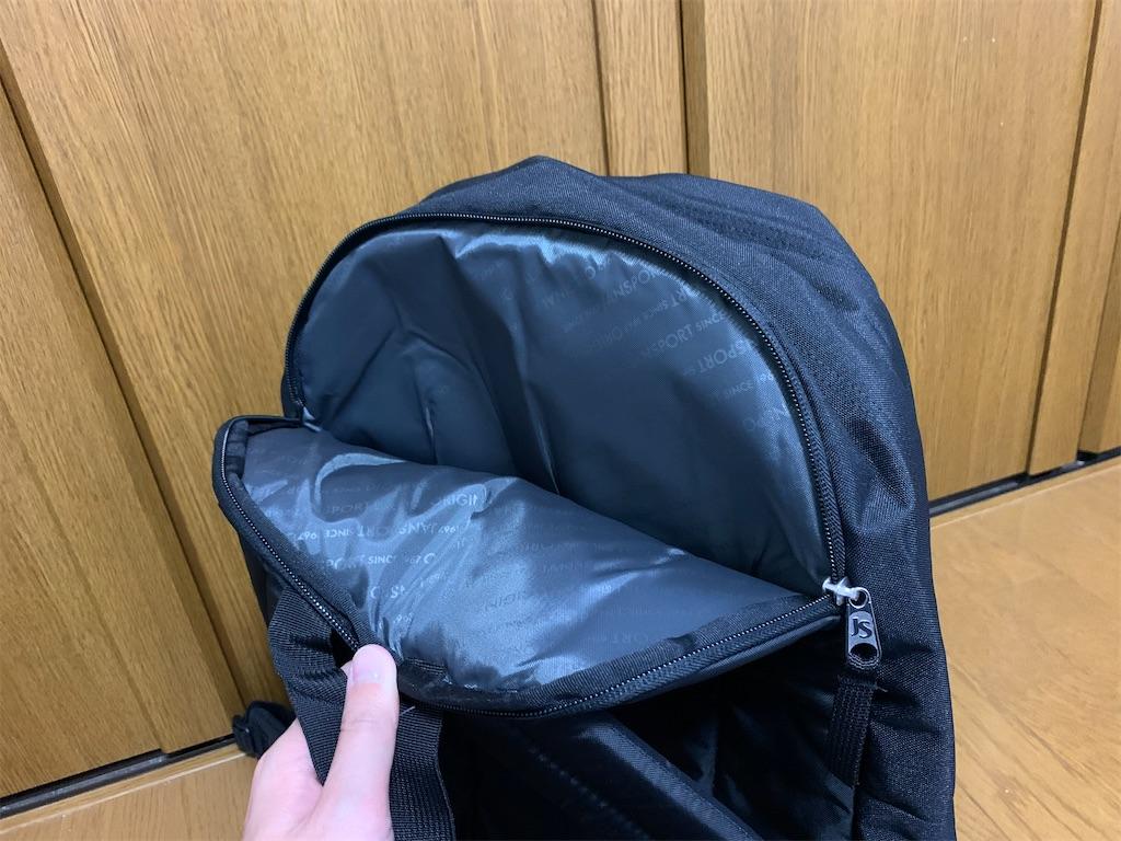 f:id:thebackpack:20201107162436j:image