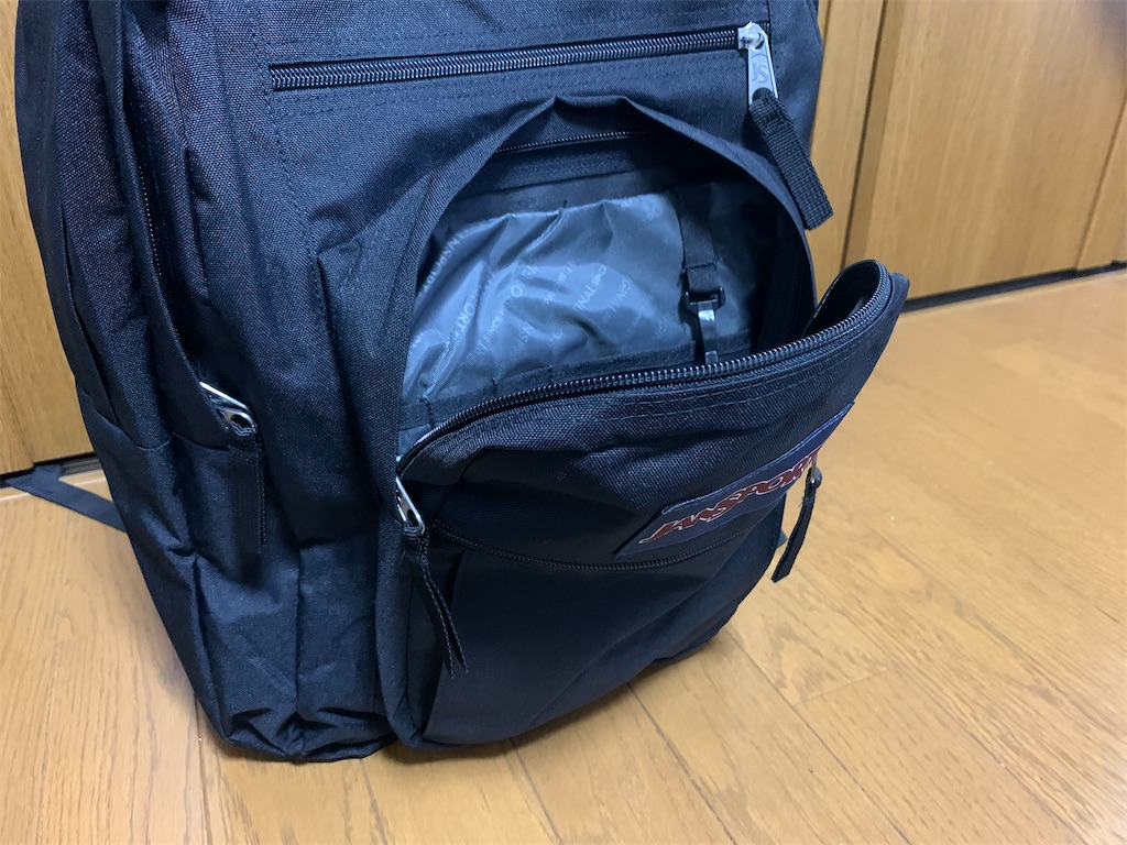 f:id:thebackpack:20201107162448j:image