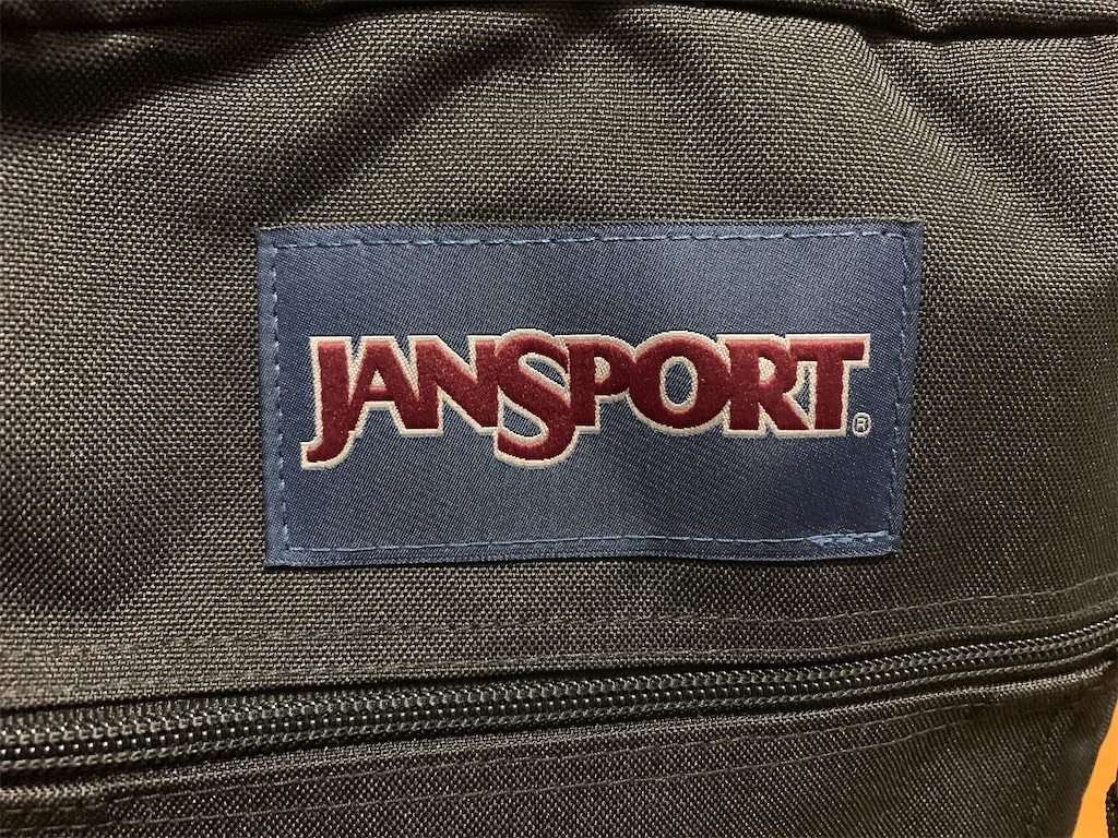f:id:thebackpack:20201107162457j:image