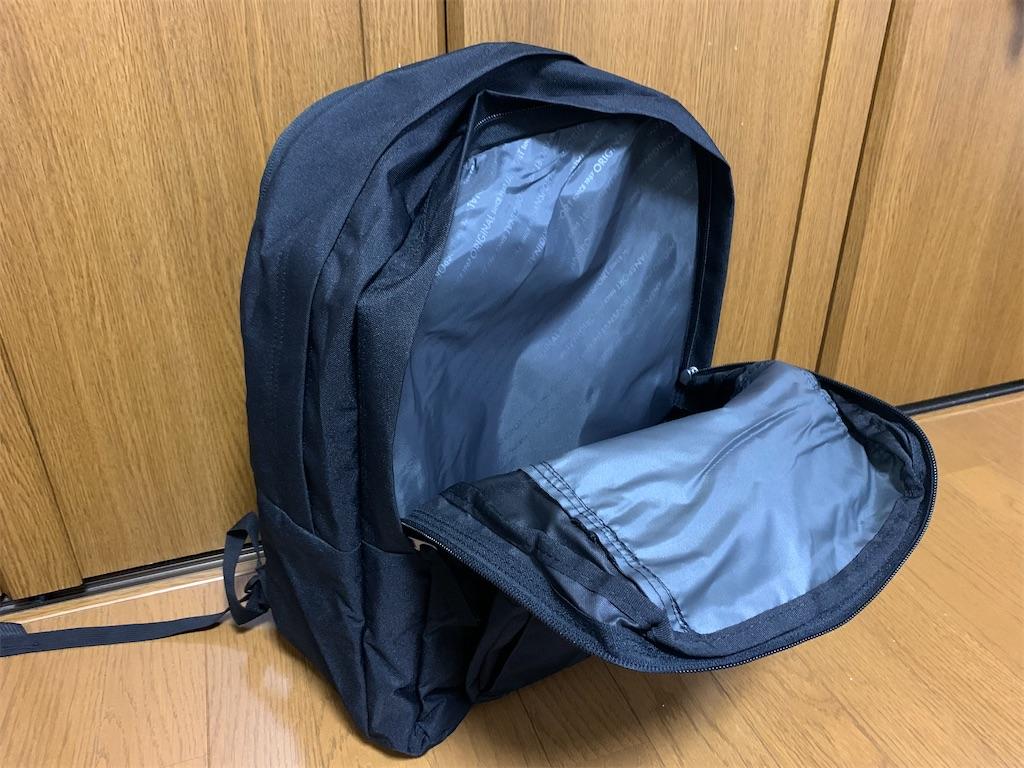 f:id:thebackpack:20201107162521j:image