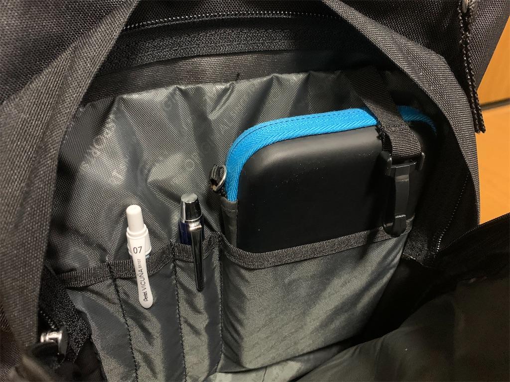 f:id:thebackpack:20201107162536j:image
