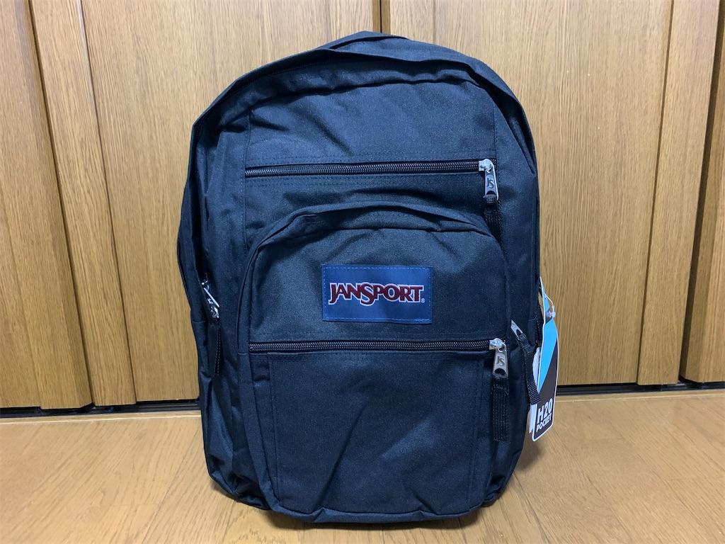 f:id:thebackpack:20201107162615j:image