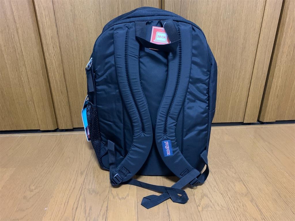 f:id:thebackpack:20201107162700j:image