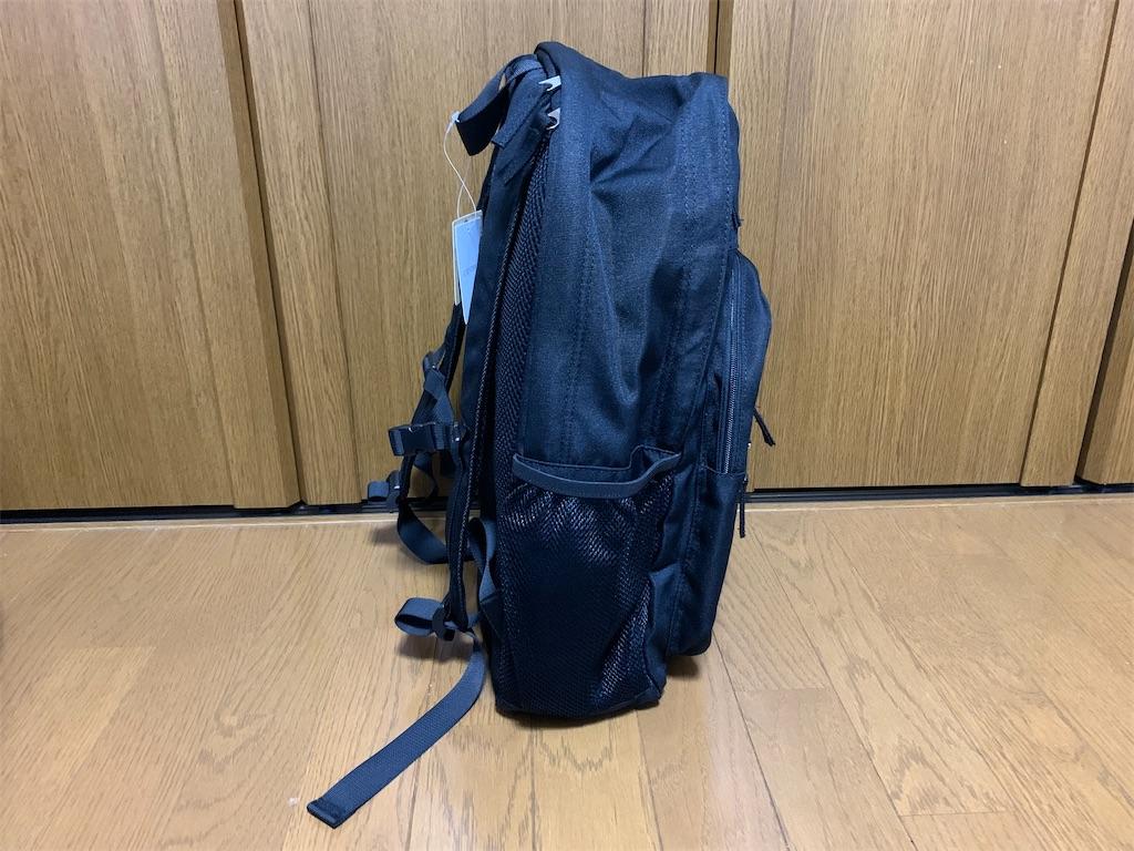 f:id:thebackpack:20201107163611j:image