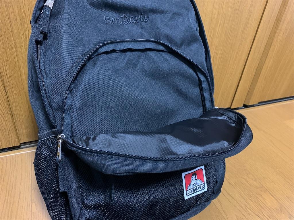 f:id:thebackpack:20201107163614j:image