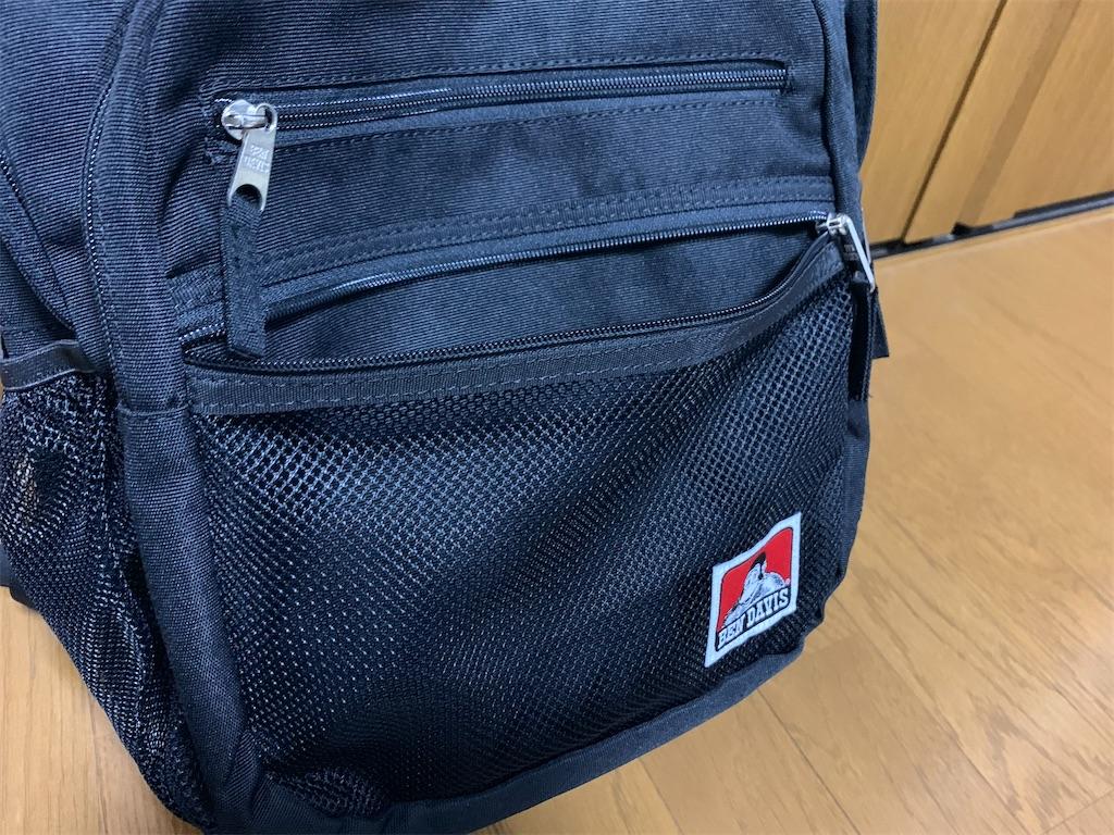f:id:thebackpack:20201107163630j:image