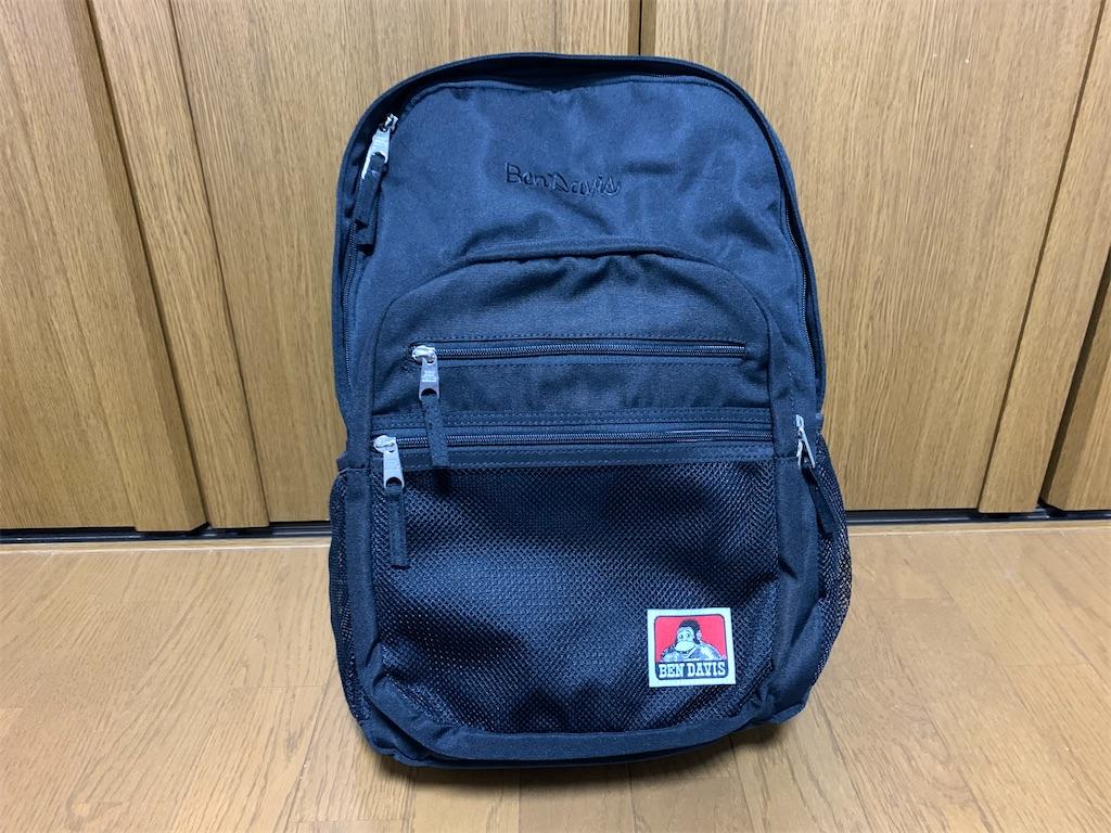 f:id:thebackpack:20201107163640j:image