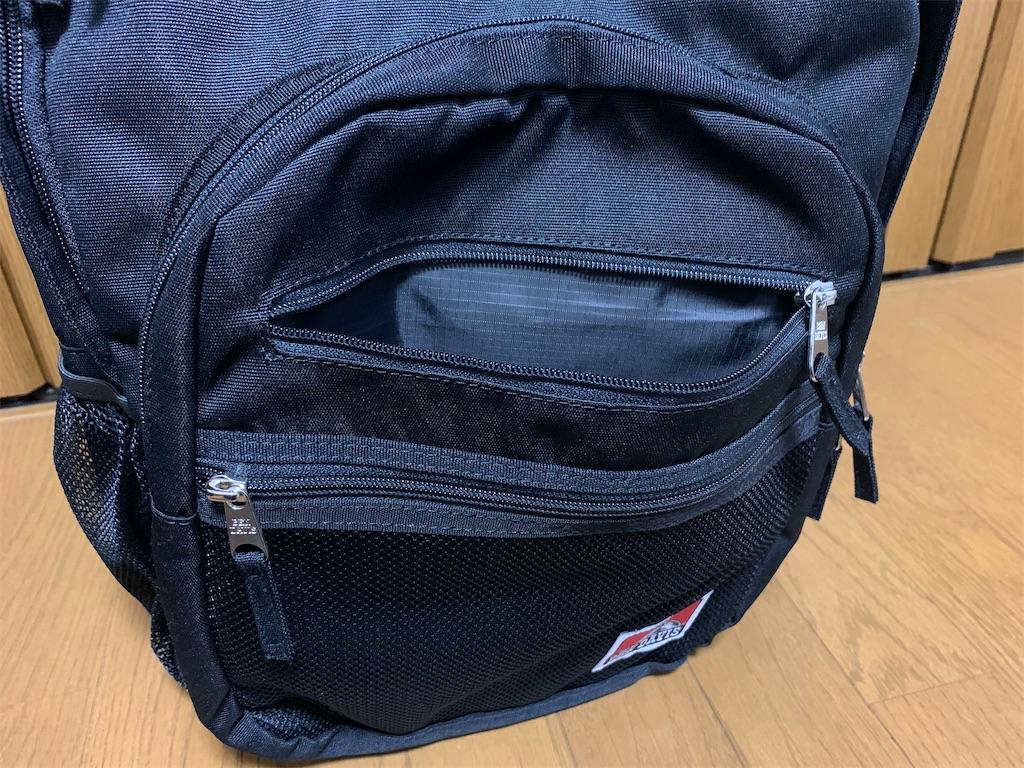 f:id:thebackpack:20201107163652j:image