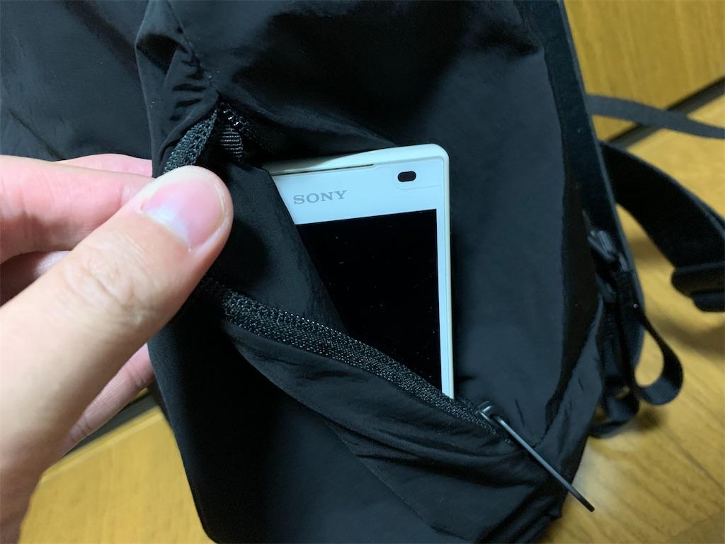 f:id:thebackpack:20201111174410j:image