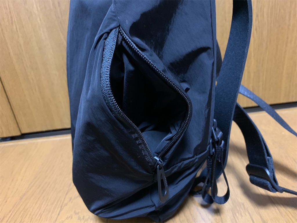f:id:thebackpack:20201111174417j:image