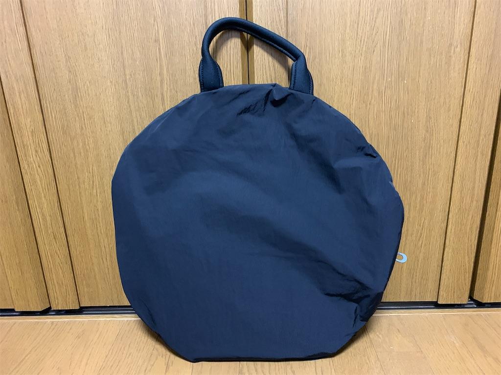 f:id:thebackpack:20201111174438j:image