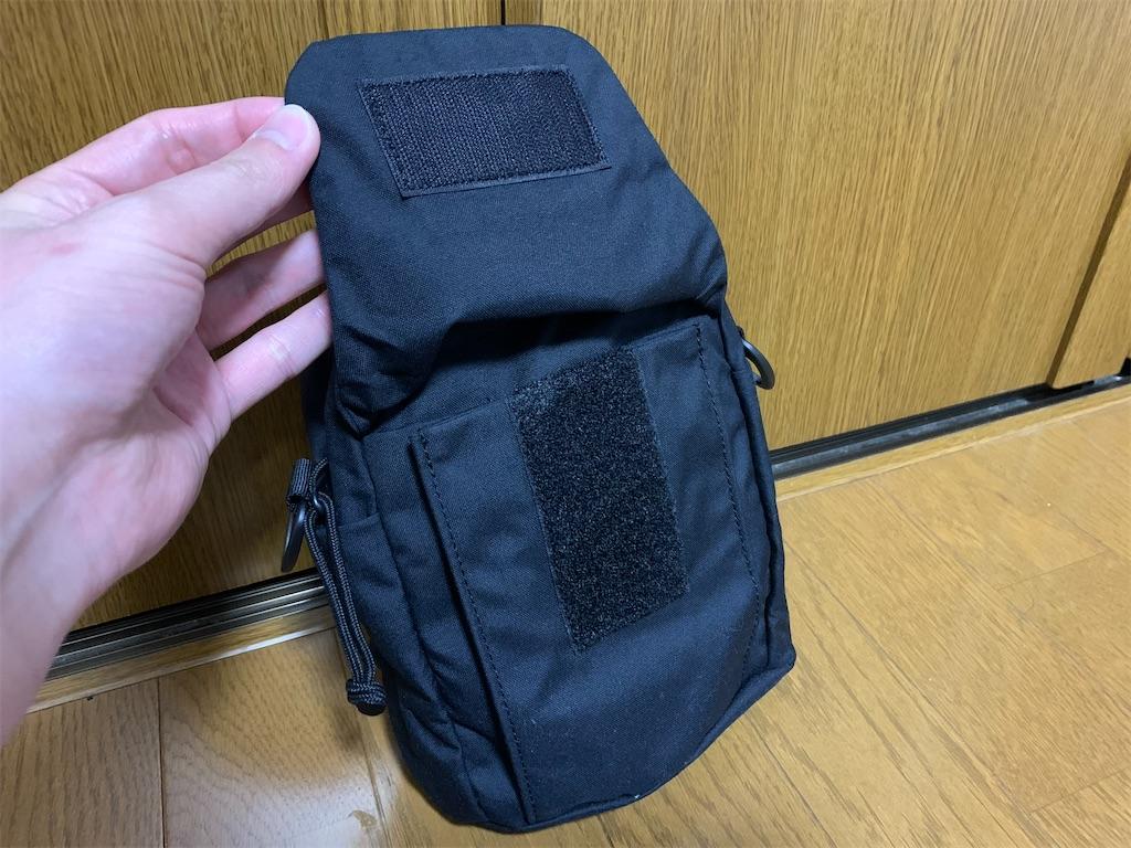 f:id:thebackpack:20210309235520j:image