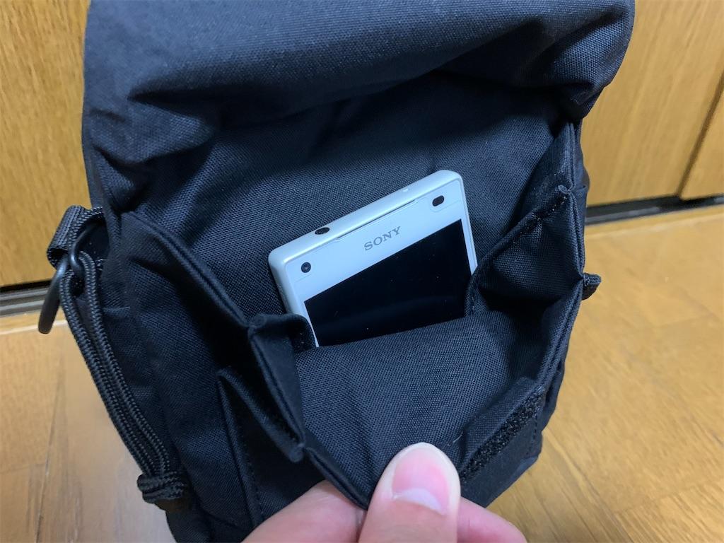 f:id:thebackpack:20210309235523j:image
