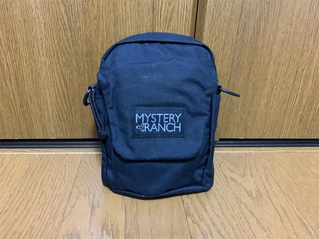 f:id:thebackpack:20210309235527j:image