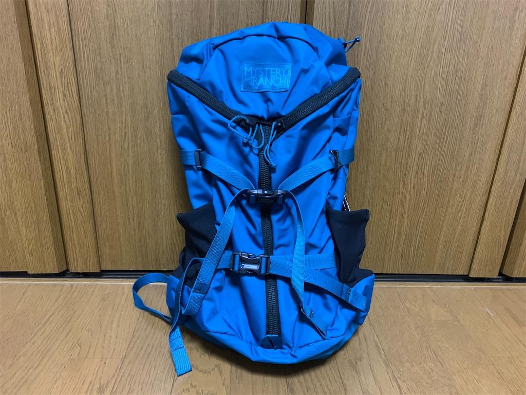 f:id:thebackpack:20210309235818j:image