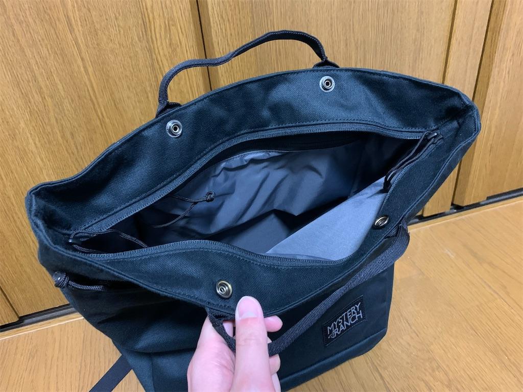 f:id:thebackpack:20210310000043j:image