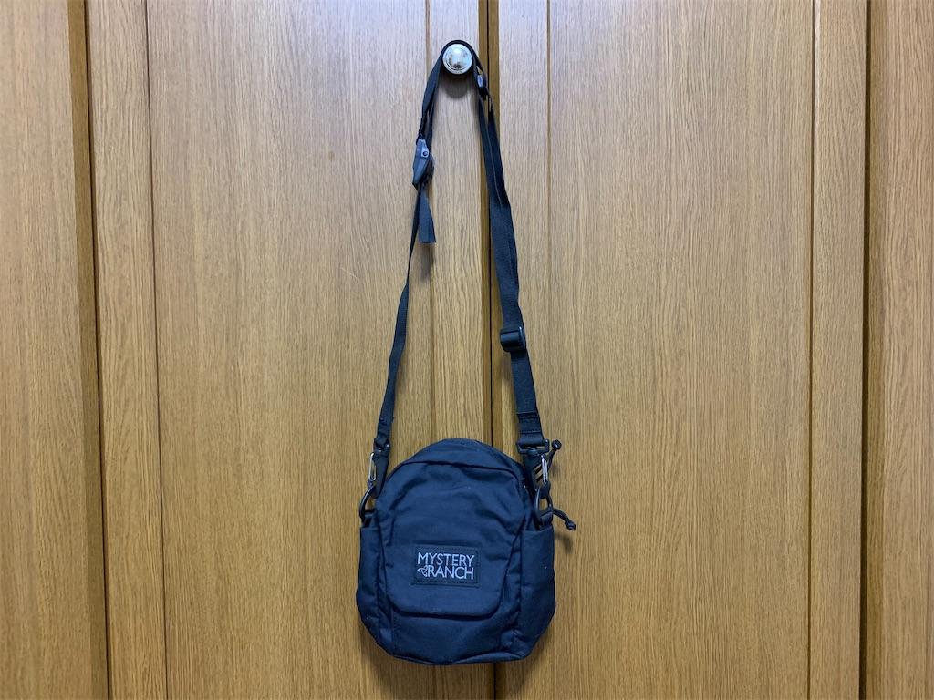 f:id:thebackpack:20210310091152j:image