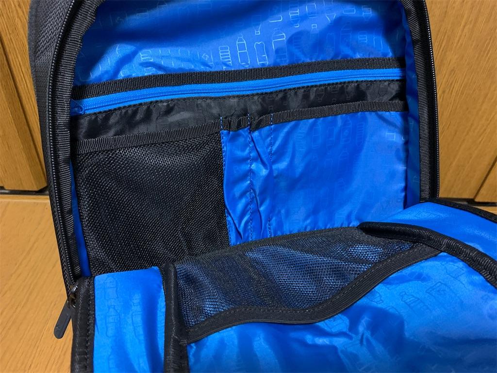 f:id:thebackpack:20210316220053j:image