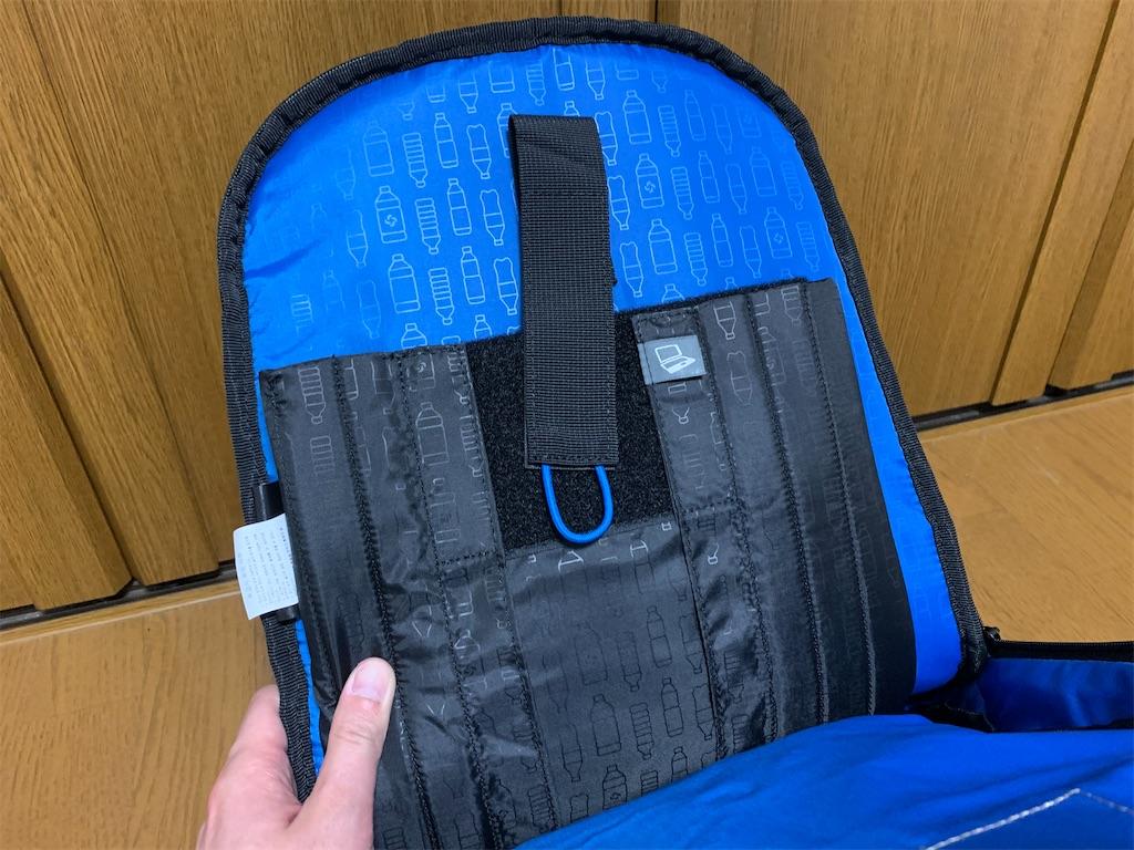 f:id:thebackpack:20210316220101j:image