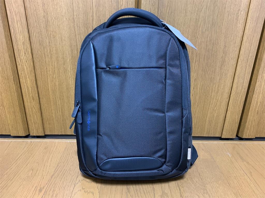 f:id:thebackpack:20210316220106j:image