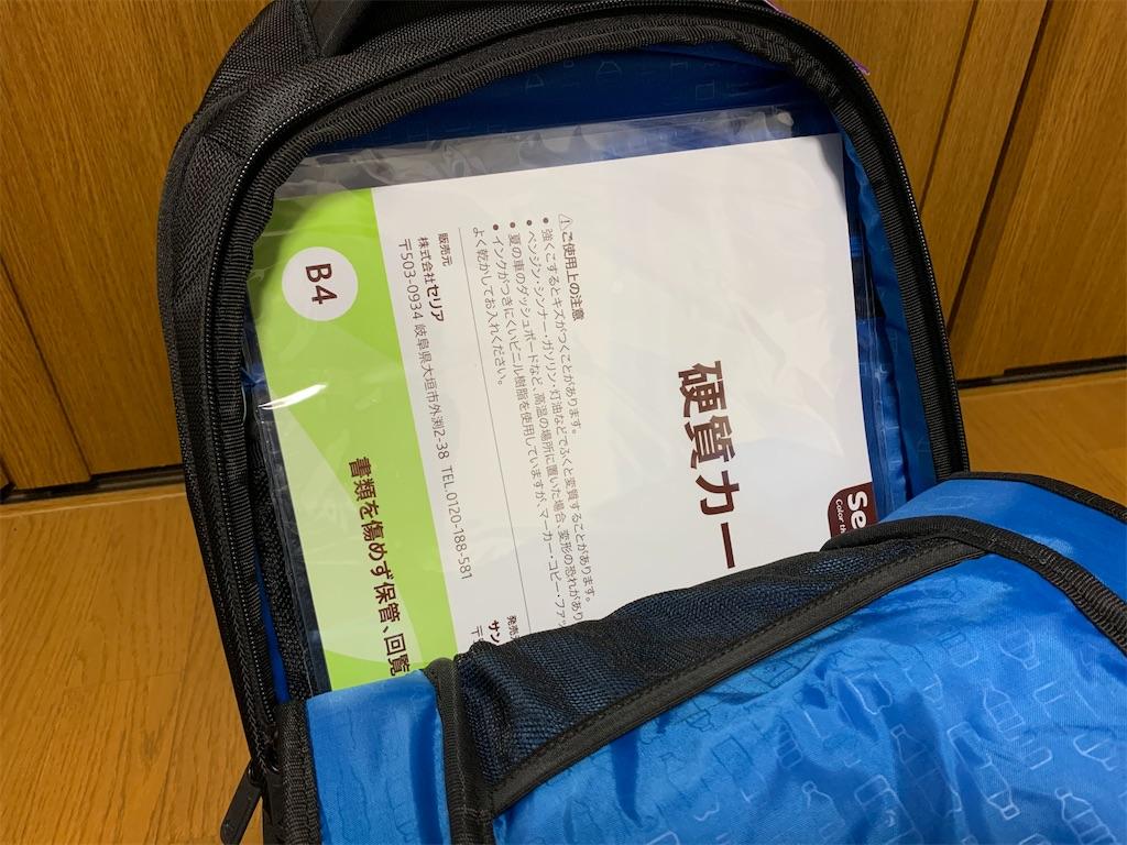 f:id:thebackpack:20210316220135j:image