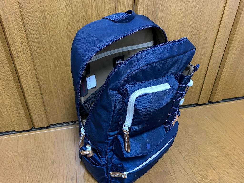 f:id:thebackpack:20210316220504j:image