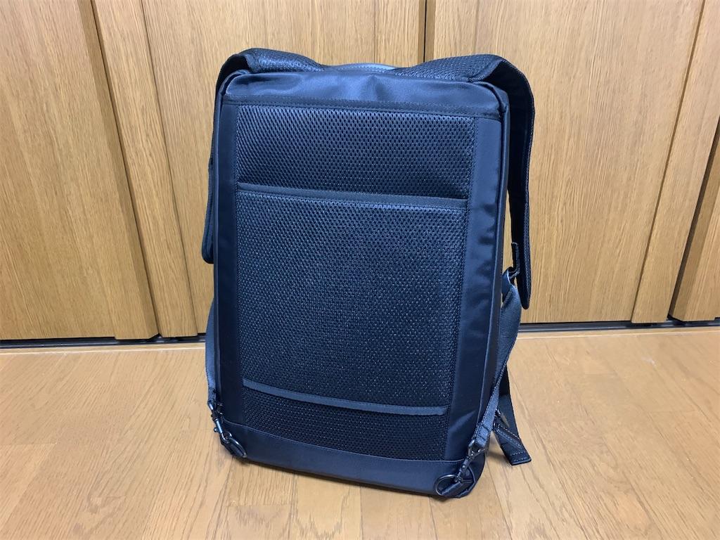 f:id:thebackpack:20210318224146j:image