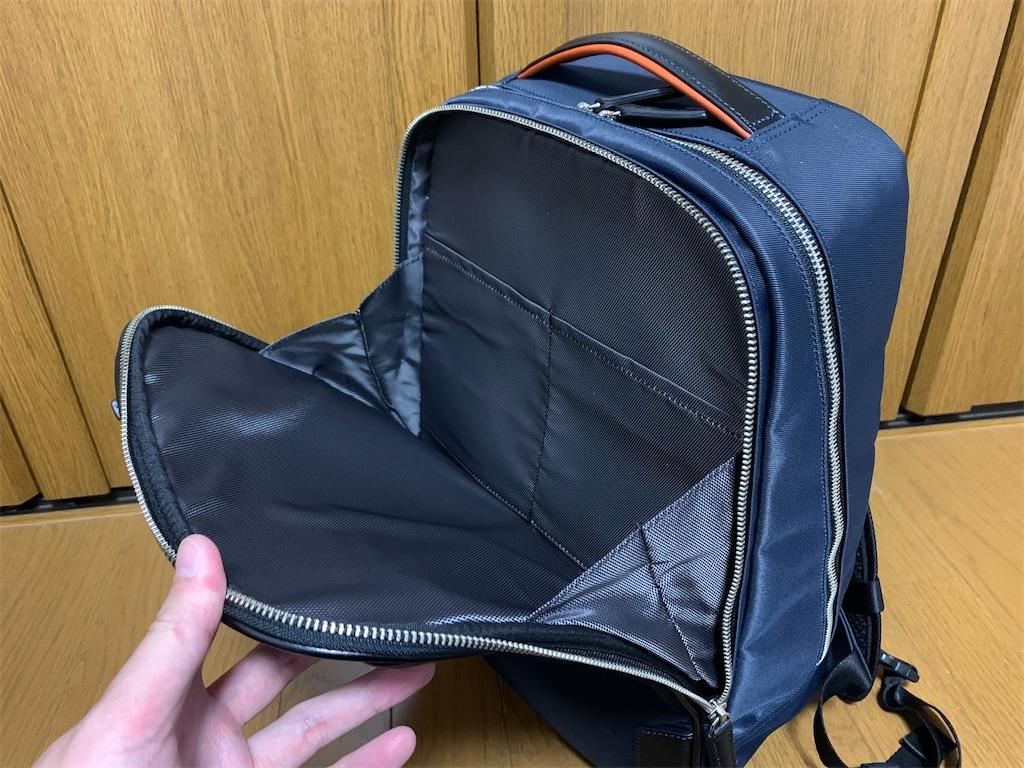 f:id:thebackpack:20210318231303j:image