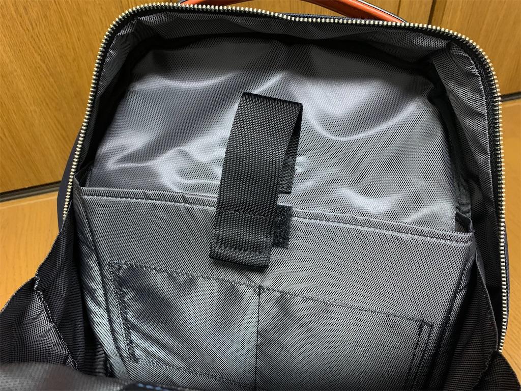 f:id:thebackpack:20210318231334j:image