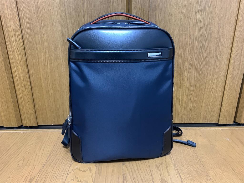 f:id:thebackpack:20210318231400j:image