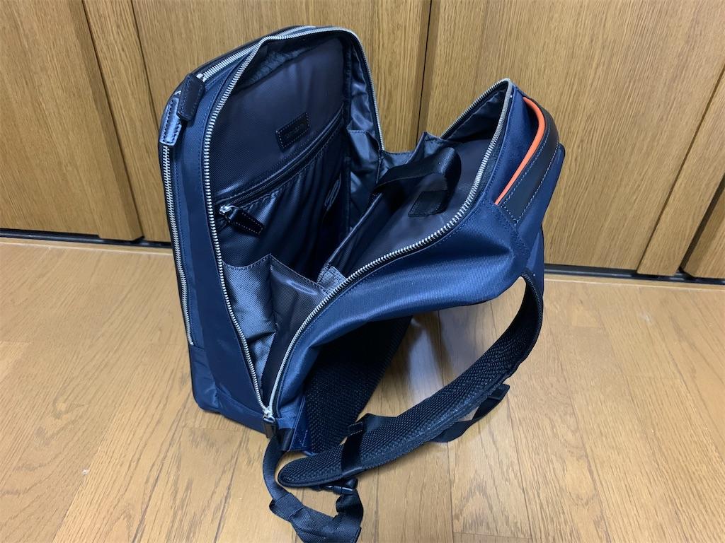 f:id:thebackpack:20210318231417j:image