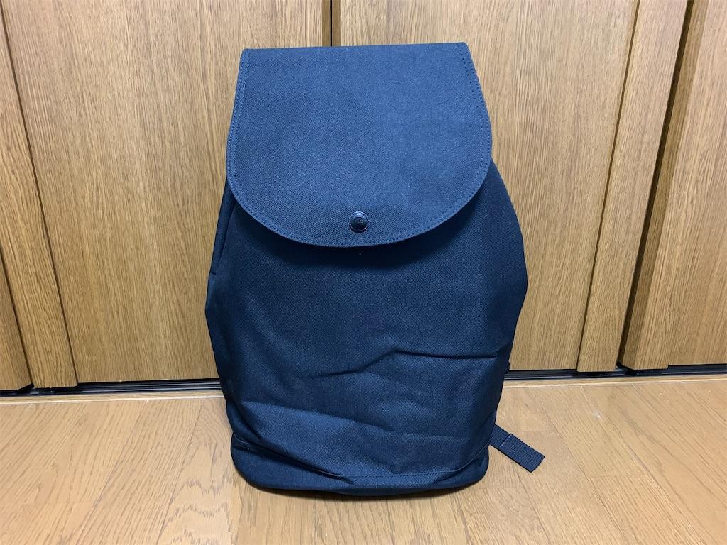 f:id:thebackpack:20210320170651j:image