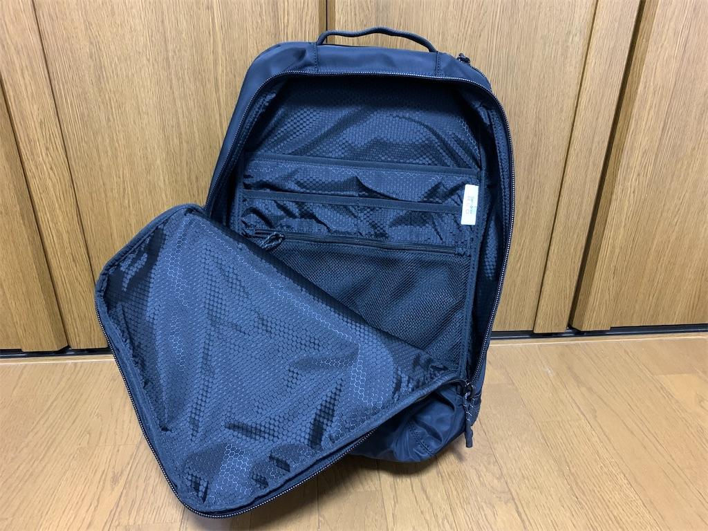 f:id:thebackpack:20210320172238j:image
