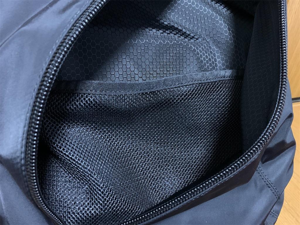 f:id:thebackpack:20210320172254j:image