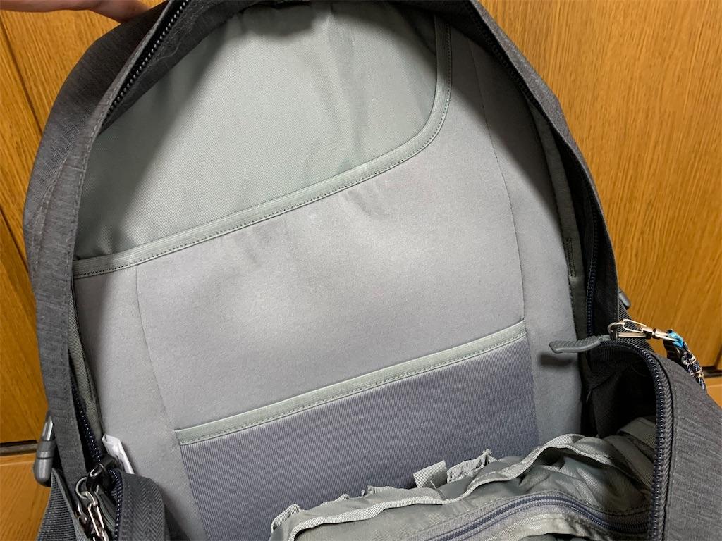 f:id:thebackpack:20210321145533j:image