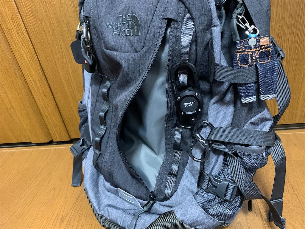 f:id:thebackpack:20210321145549j:image