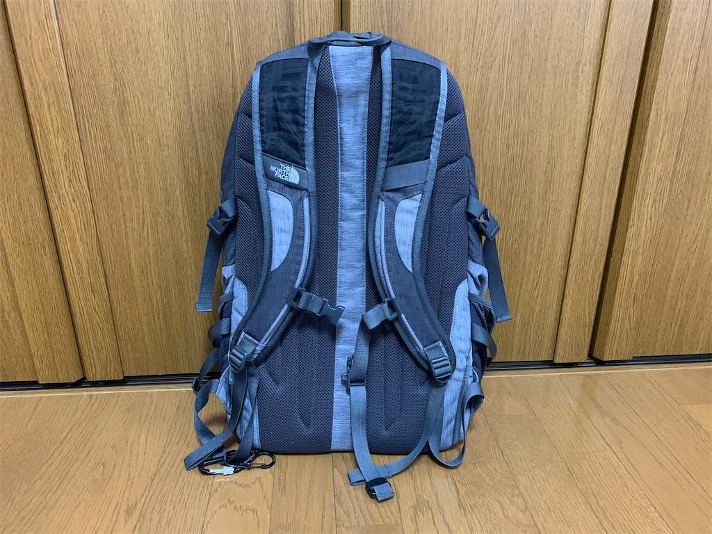 f:id:thebackpack:20210321145603j:image