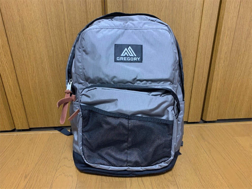 f:id:thebackpack:20210325193414j:image