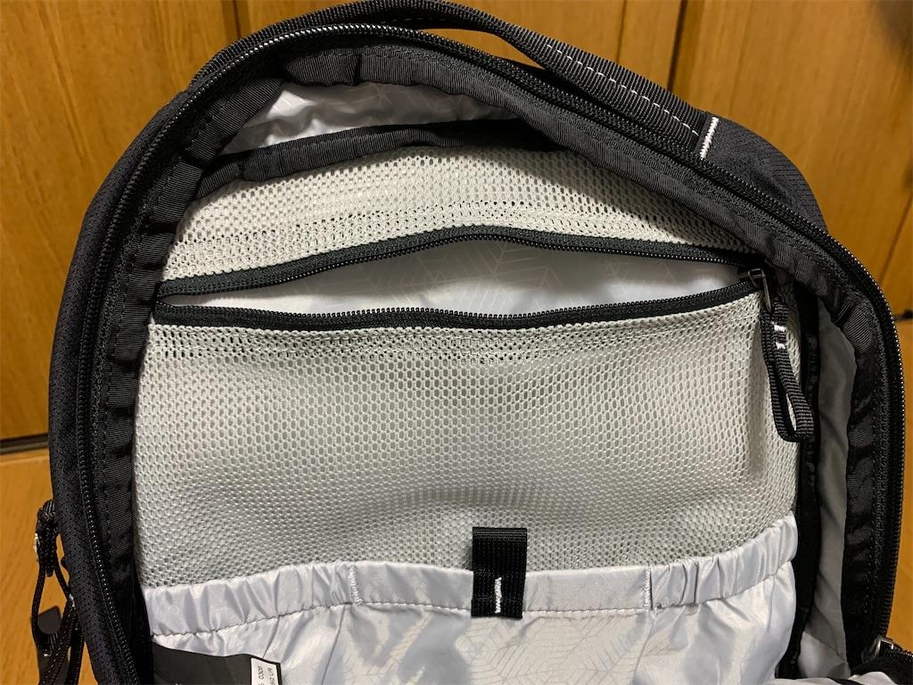 f:id:thebackpack:20210325195110j:image
