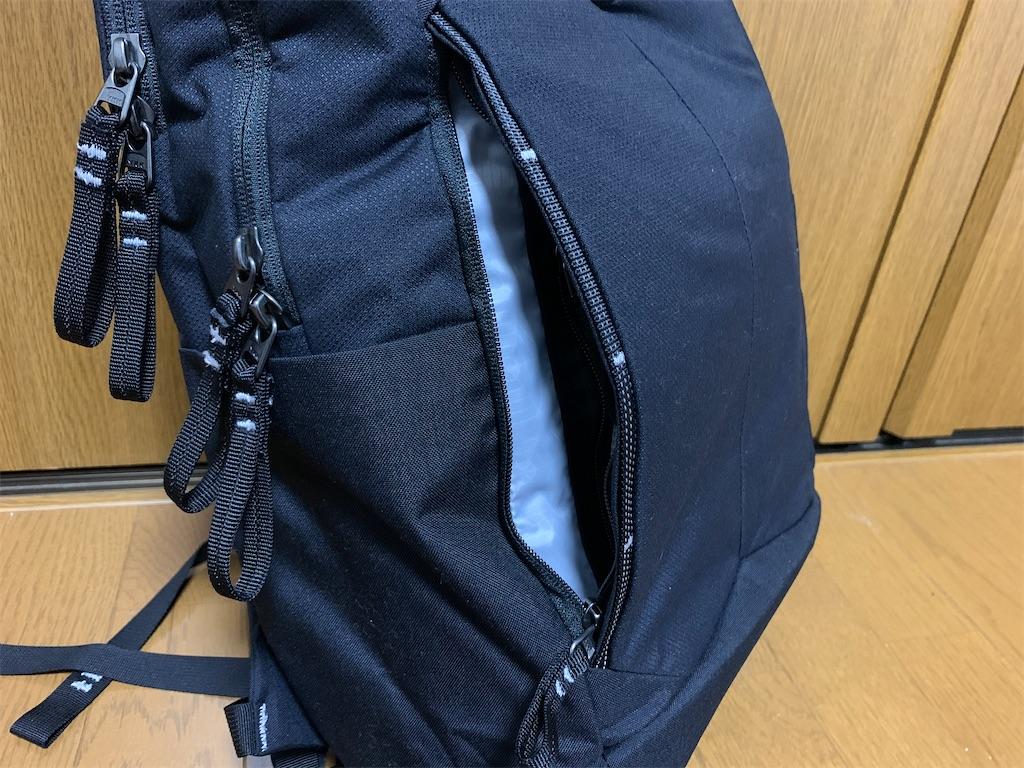 f:id:thebackpack:20210325195134j:image
