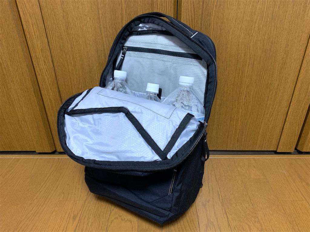 f:id:thebackpack:20210325195139j:image