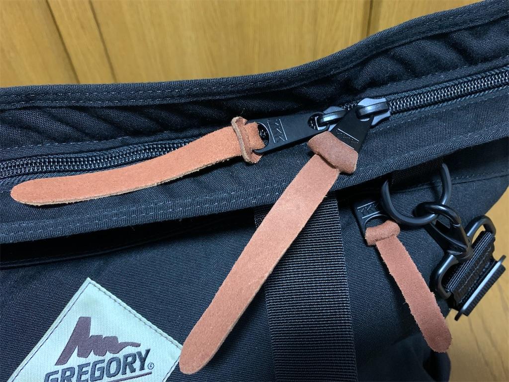 f:id:thebackpack:20210325204613j:image