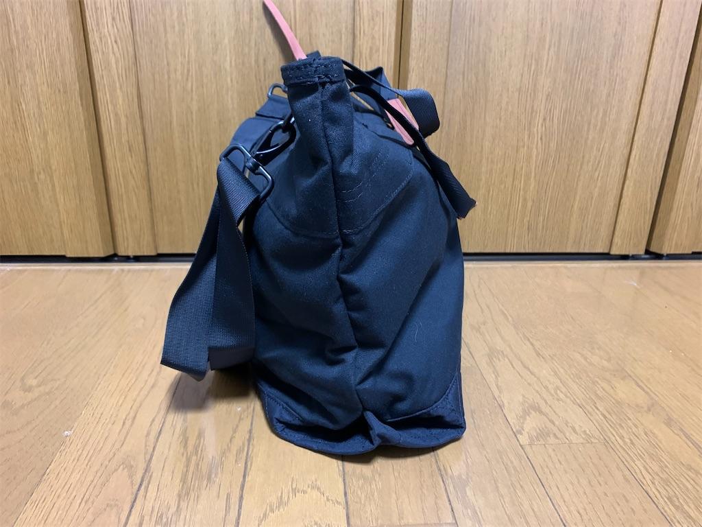 f:id:thebackpack:20210325204646j:image