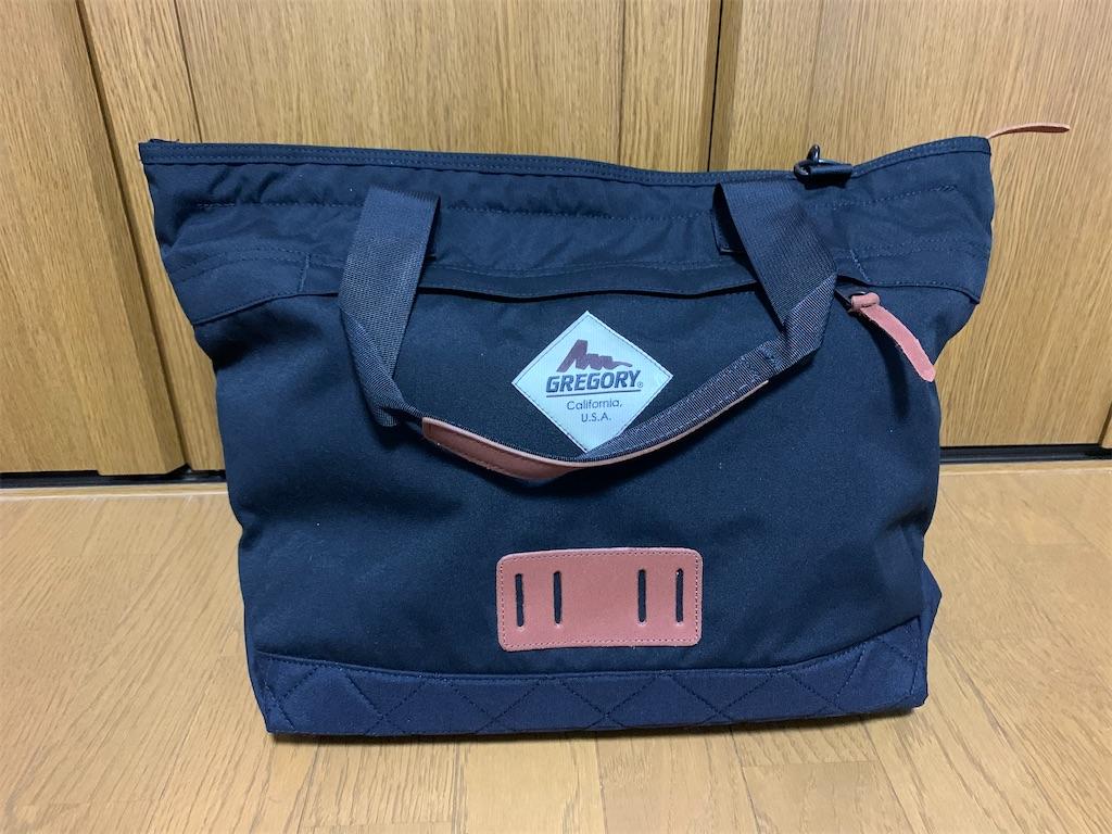 f:id:thebackpack:20210325204654j:image