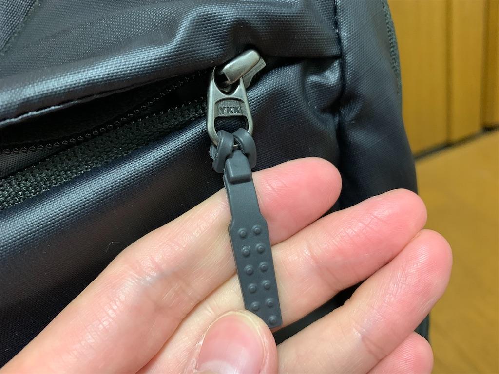 f:id:thebackpack:20210328162114j:image