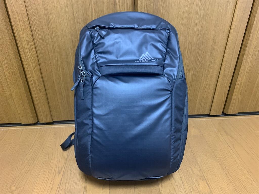 f:id:thebackpack:20210328162140j:image