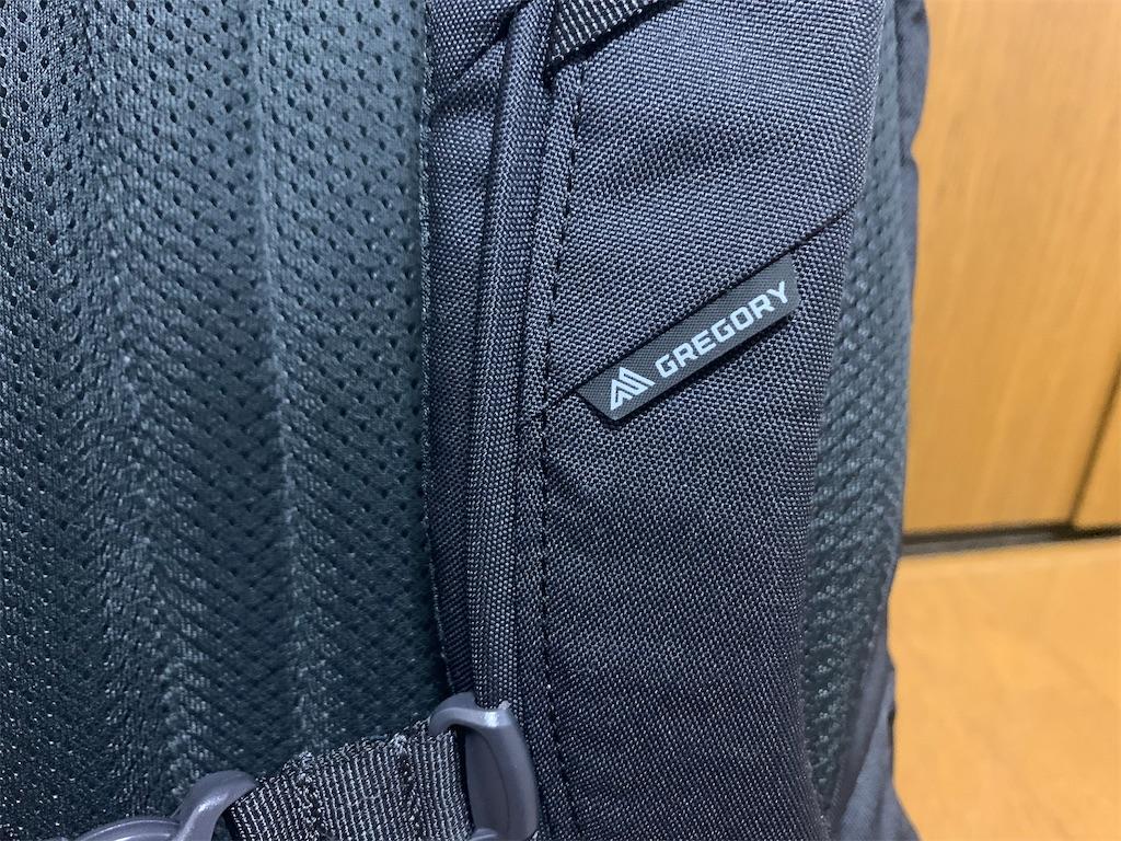 f:id:thebackpack:20210328162153j:image