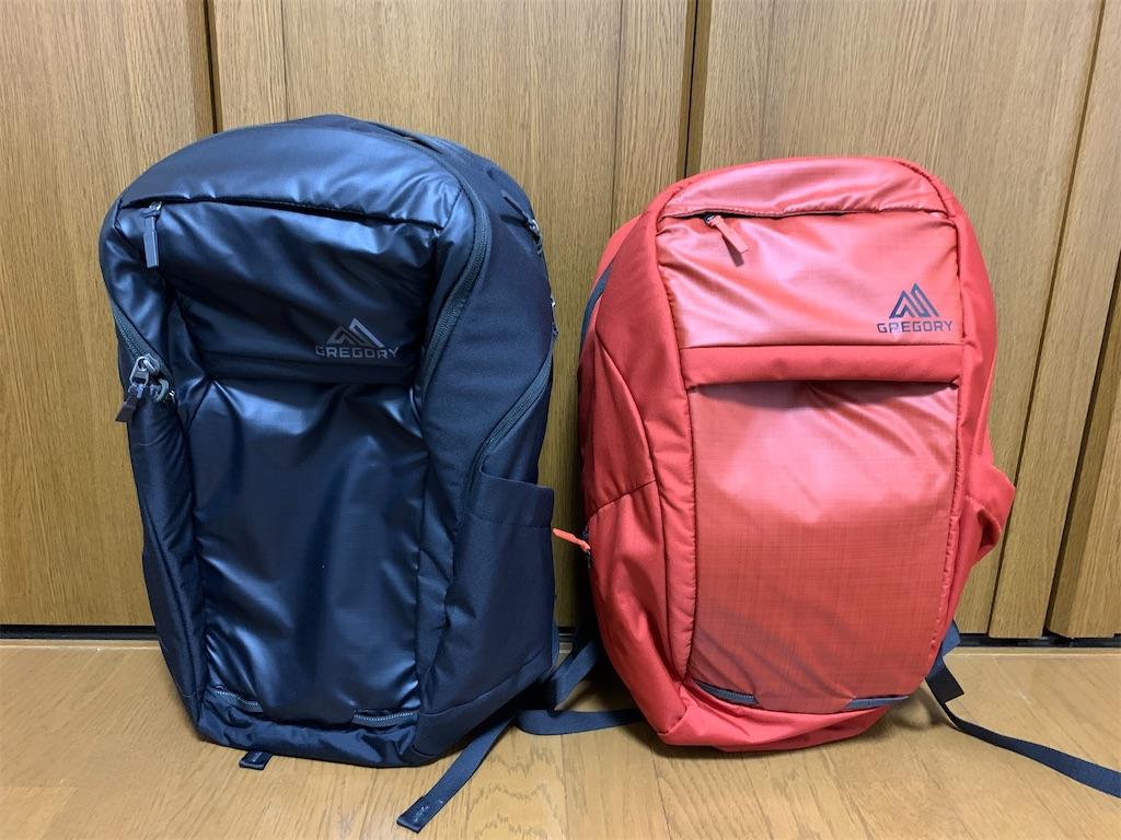 f:id:thebackpack:20210328165746j:image