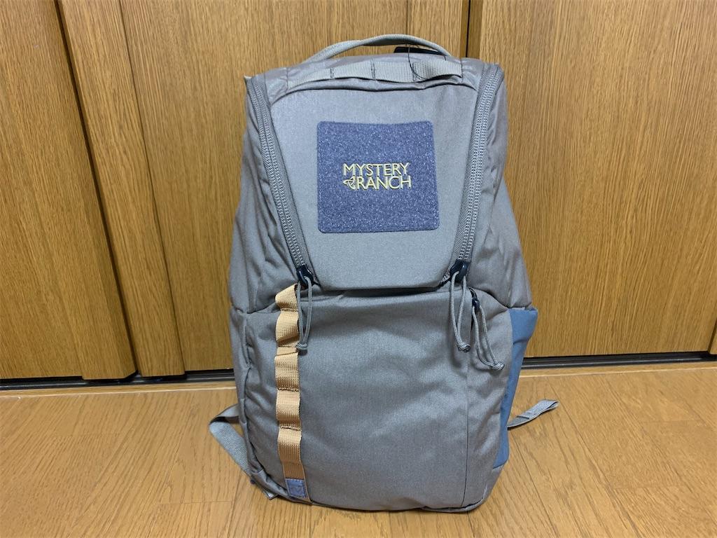 f:id:thebackpack:20210328171039j:image