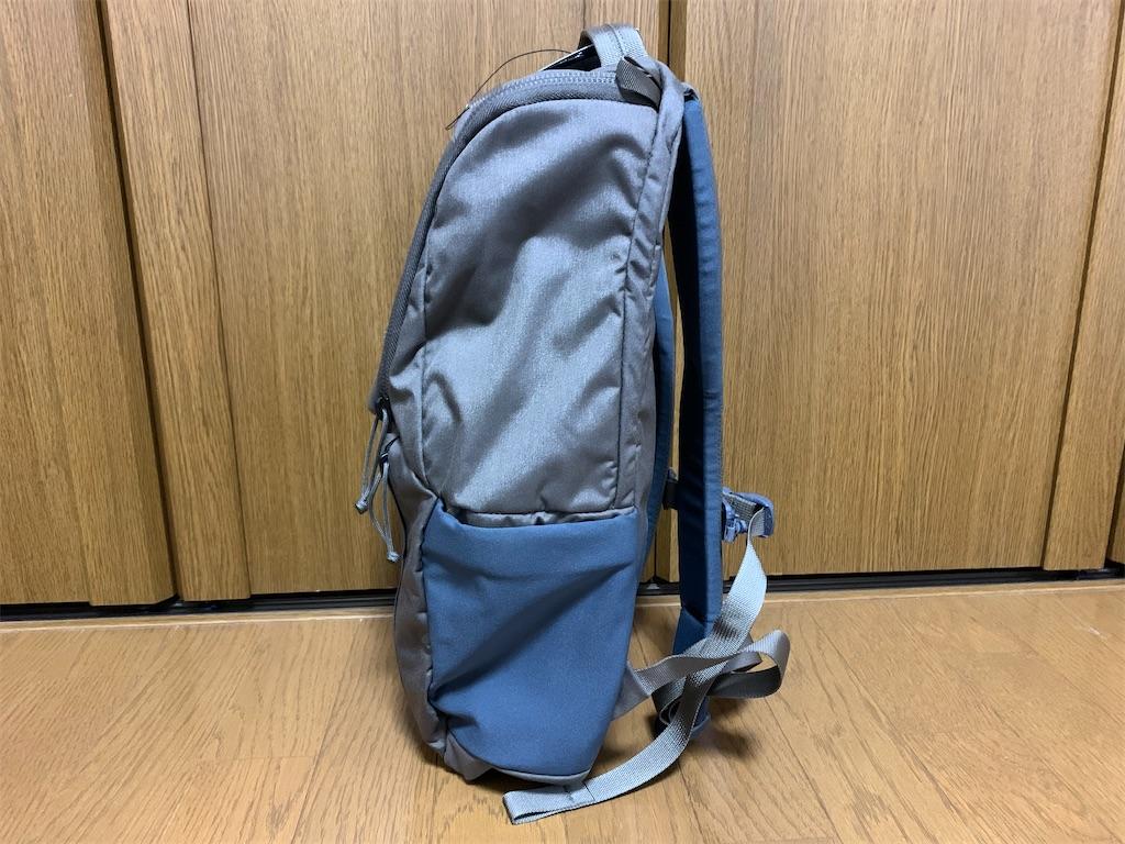 f:id:thebackpack:20210328171058j:image